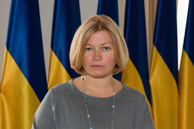 Ирина Геращенко: Россия отклонила предложение Украины по обмену заключенными