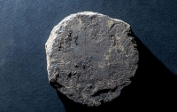 Археологи нашли доску, на которой викинги играли в стратегические игры