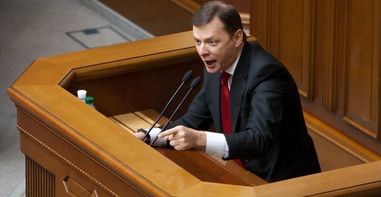 Рада намерена внести изменения в закон О публичных закупках о проведении тендеров