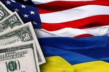 USAID продовжить надавати допомогу Донецькій області протягом наступних п'яти років