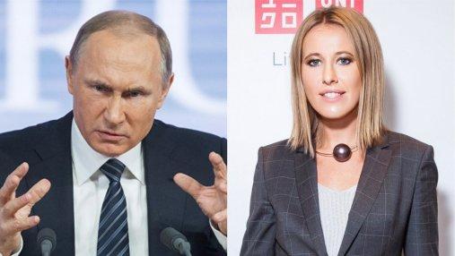 Выборы президента России: разведчики США объяснили, почему Путину стоит опасаться Собчак