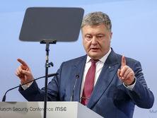 Порошенко: Российские пули нацелены на наши символы