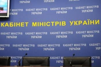 Кабмін на засіданні має намір створити раду стратегії розвитку і затвердити порядок розпорядження майном Укрзалізниці