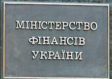 Мінфін України в 2017 році залучив 478,7 млрд грн нових боргів і погасив на 363,5 млрд грн
