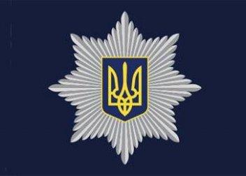 В результате столкновений под Жовтневым дворцом пострадали 32 правоохранителя