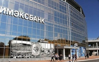 Зятю нардепа Климова Александру Крыжановскому вручили подозрение в растрате $ 31 млн из «Имэксбанка»