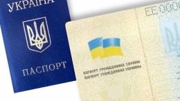 Полиграфкомбинат Украина увеличит выпуск паспортов
