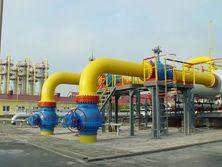 Уставный капитал Магистральных газопроводов Украины увеличили за счет передачи в собственность компании трех транспортных средств