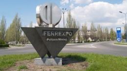 На Лондонской фондовой бирже сегодня продали почти 11 процентов акций Ferrexpo