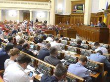 Рада приняла в целом законопроект №0184