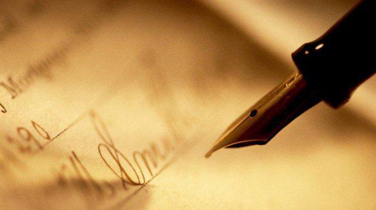 Настроение влияет на почерк человека - ученые