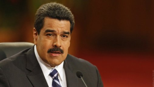 Верховный суд Венесуэлы в изгнании приговорил Мадуро к 18 годам лишения свободы