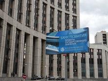 ВЭБ хочет потребовать от Украины компенсацию за нарушение стандартов защиты прав инвестора