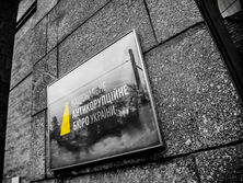В НАБУ отметили важность скорейшего создания в Украине Специализированного антикоррупционного суда