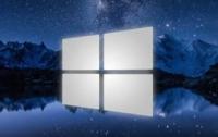 Microsoft взялась за новую операционную систему