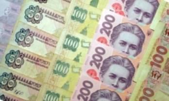 СКМ перечислил в госбюджет 1,32 млрд грн за блокпакеты акций трех энергокомпаний