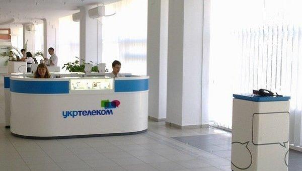 С Укртелекома в доход государства взыскали более 1 млн грн