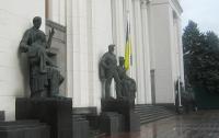 В Украине ввели трехлетнее бюджетное планирование