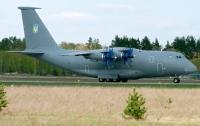 Антонов показав новий літак Ан-77 без російських деталей