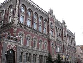 Денежная масса в Украине в ноябре выросла на 0,3 процентов - НБУ
