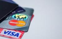 Крупный украинский банк заблокирует работу карт