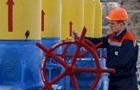 Нафтогаз підвищить ціни на газ для промисловості