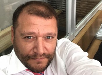 Appellate Court upholds pre-trial restriction for MP Dobkin