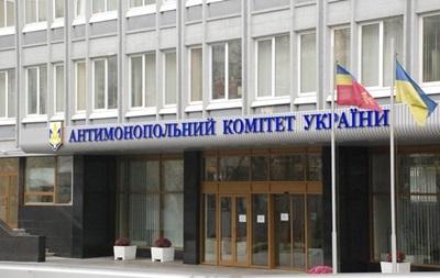 Уряд доручив провести аудит АМКУ