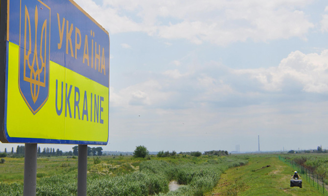 На Закарпатье арестовали организатора «частной границы»