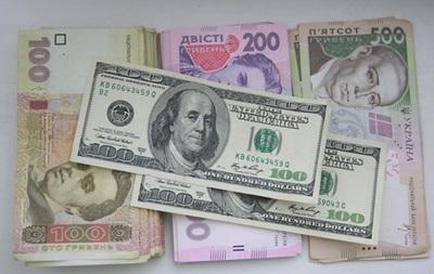 Гривня дешевшатиме на 3 процентов в рік - Мінекономіки