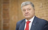 Украинская экономика растет во время войны, - Порошенко