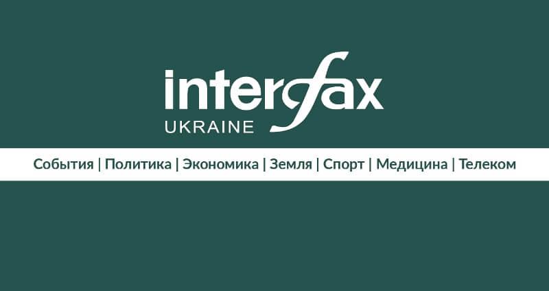 Укрзализныця объявила тендер на страхование воздушного транспорта