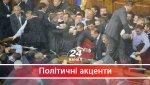 Радикалы попытались сорвать концерт Бабкина в Николаеве: видео