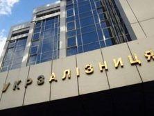 2 апреля стало известно, что Укрзалізниця отложила повышение цен на билеты, которое должно было вступить в силу 1 апреля