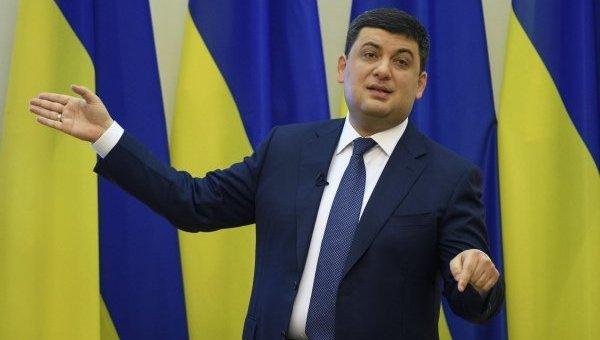Гройсман уточнил, сколько миллиардов долларов Газпром должен Украине