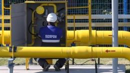 Газпром пытается обжаловать промежуточное решение Стокгольмского арбитража