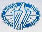 Щодо підприємства Мотор Січ є кілька кримінальних проваджень, - Луценко