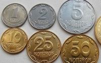 Отказ от мелких монет: сколько сэкономит Украина