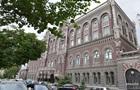 НБУ погодив злиття двох банків