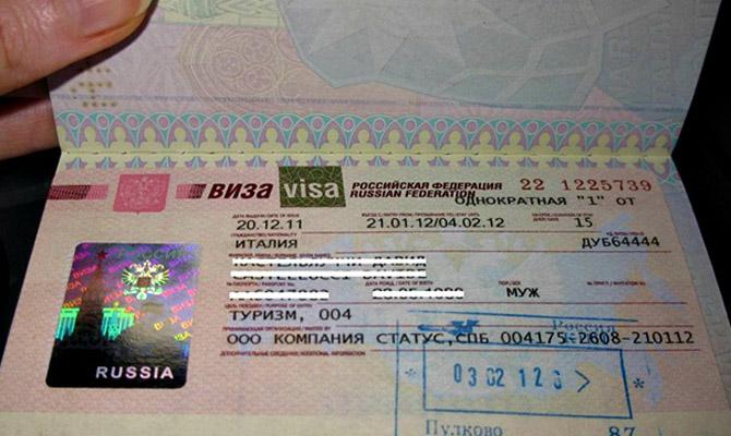 В России придумали еще одну визу для иностранцев