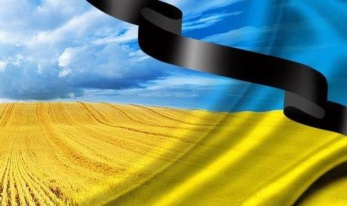 С начала года на востоке Украины погиб 21 военнослужащий