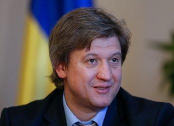 Данилюк подтвердил намерения реорганизовать ГФС в два юрлица