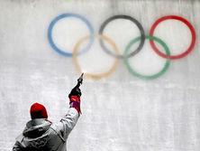Украинцы далеки от медалей на Олимпиаде 2018