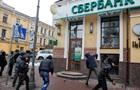 Дочку  Сбербанка продадут белорусам – СМИ