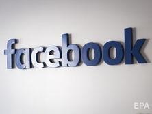 Недавно в Facebook забанили снимок картины Снятие с креста Питера Пауля Рубенса