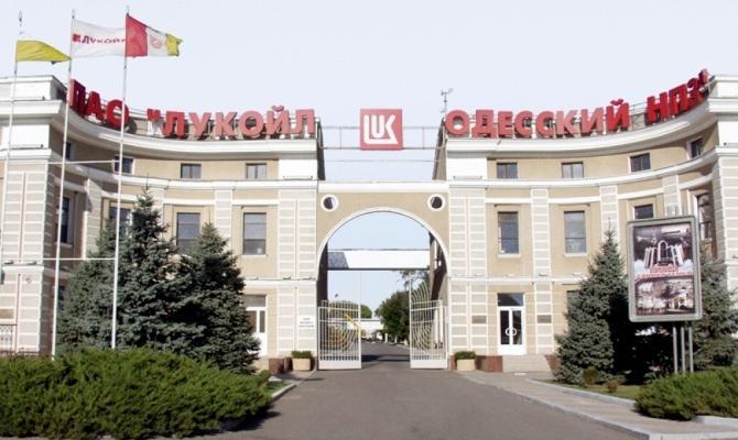 Заместитель гендиректора Одесского НПЗ получил 5 лет условно