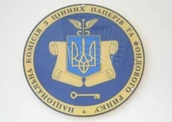 НКЦПФР призупинила обіг цінних паперів 48 емітентів