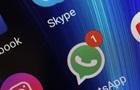 У WhatsApp змінився порядок пересилання повідомлень