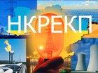 Тарифи на електроенергію для населення  не підвищуватимуть, - глава НКРЕКП Вовк