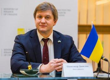 Нова програма співпраці України з МВФ не обговорюється, - Данилюк